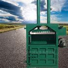 FX-DBJ富兴立式液压废纸打包机 废金属液压压包机