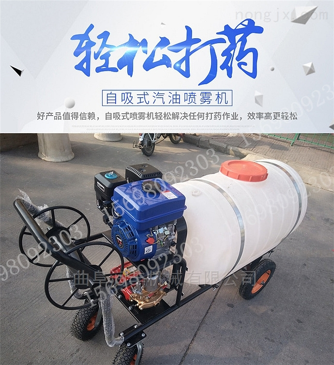 RF-MWJ-四輪拖拉機打藥機 新款自走式噴霧器