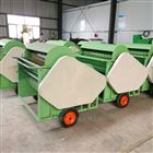 ST400摘毛豆机生产厂家小型毛豆自动采摘机
