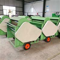 青毛豆采摘机价格小型摘毛豆机器