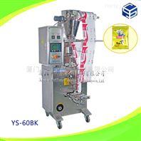 YS-61BK 宇笙颗粒茶包装机