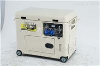 7kw静音柴油发电机怎么使用