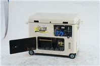 7kw静音柴油发电机三相价格