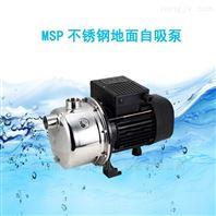 单相清水自吸泵花园浇水自来水增压泵