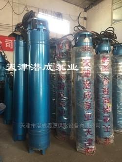 井用高效热水潜水泵-天津节能热水深井泵
