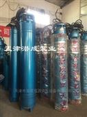 90KW井用潜水泵-天津潜成大功率深井泵