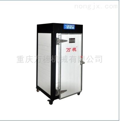 5HGC-5型果蔬烘干机