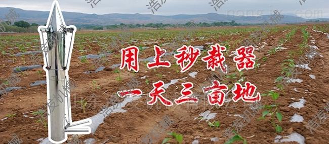 省时省力栽苗机 西红柿秧苗机 手动移栽机