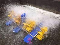 渔业养殖浮船水车式增氧机