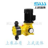 GB型精密机械隔膜式计量泵