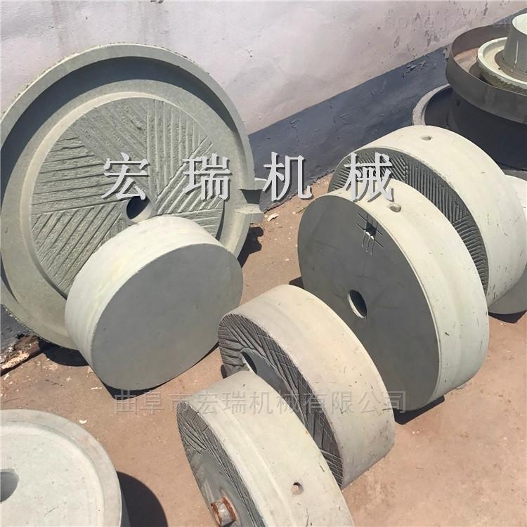 电动芝麻酱石磨机