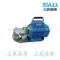 WCB型不锈钢齿轮油泵