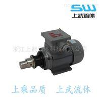 防爆型磁力齿轮泵