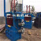 xnjx-10自动废纸打包机小型塑料瓶易拉罐压包机价格
