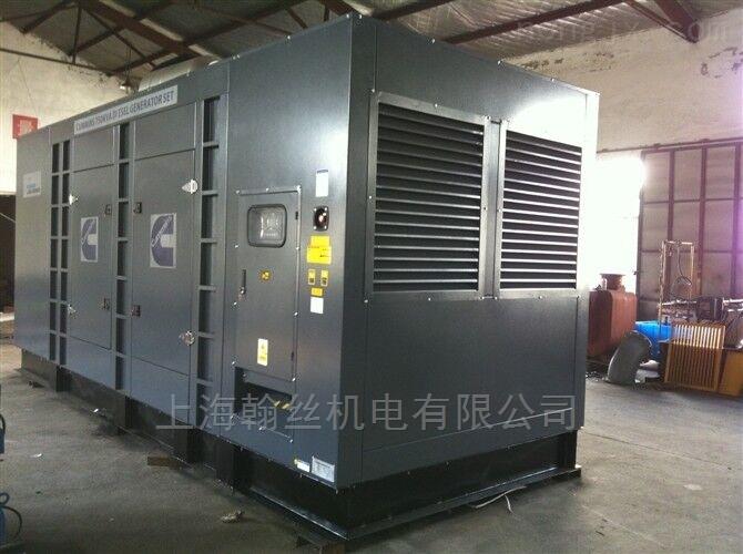 供应HANSI翰丝HS40KVA-原装30KW小型柴油发电机价格