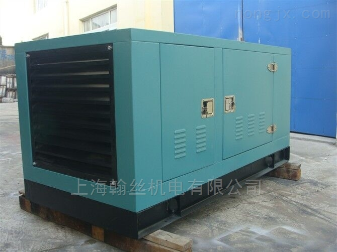 HS50KVA翰丝40KW柴油发电机