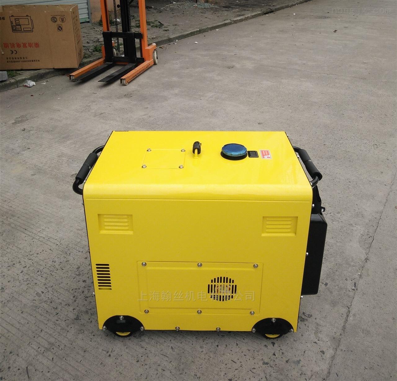 ATS自动启停6kw柴油发电机
