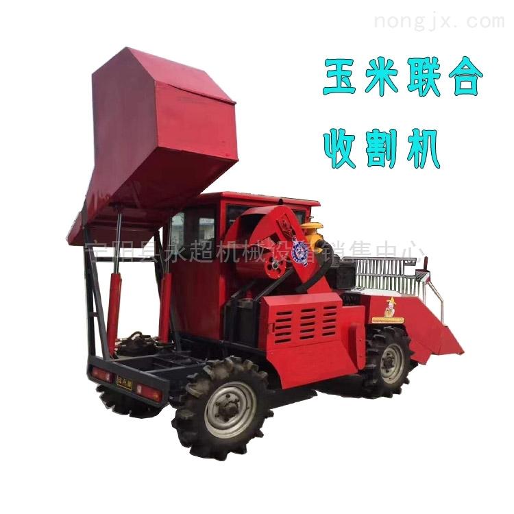 玉米收割机全自动自走式背负式