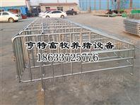 热镀锌育肥栏定位栏