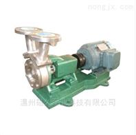 NGCW-b高温保温磁力旋涡泵