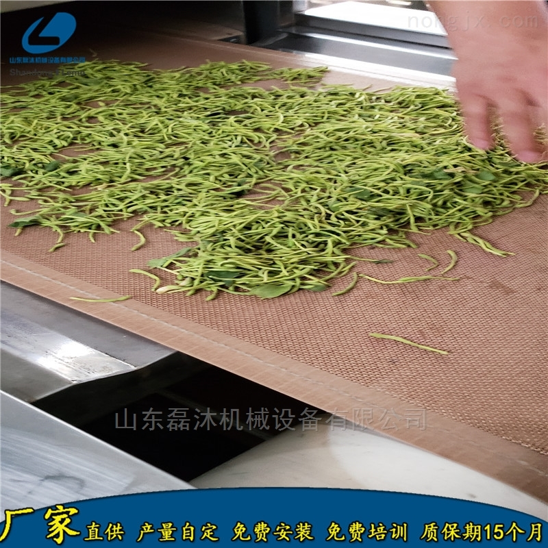 茶叶杀青机选什么样好/山东磊沐生产厂家