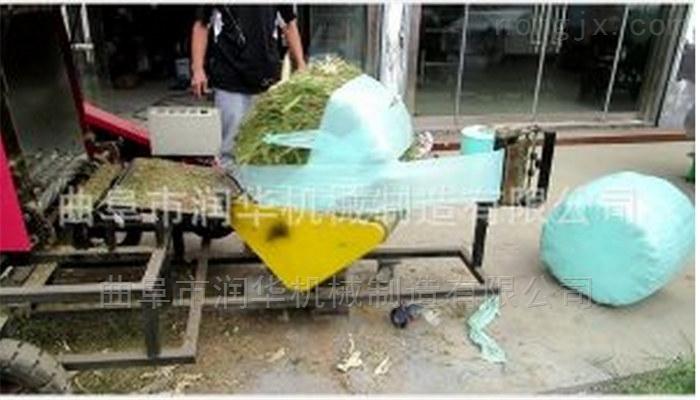 青贮饲料储存机 秸秆牧草打捆包膜机价格