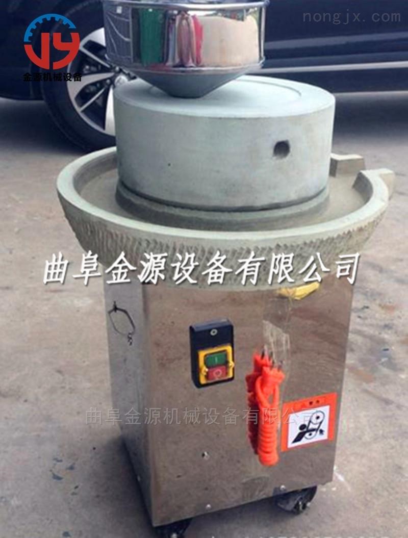 金源小型家用电动石磨机 大米大豆磨浆机