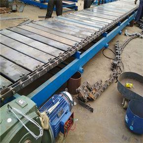 大物件链板式转存输送机 金属板式运输机