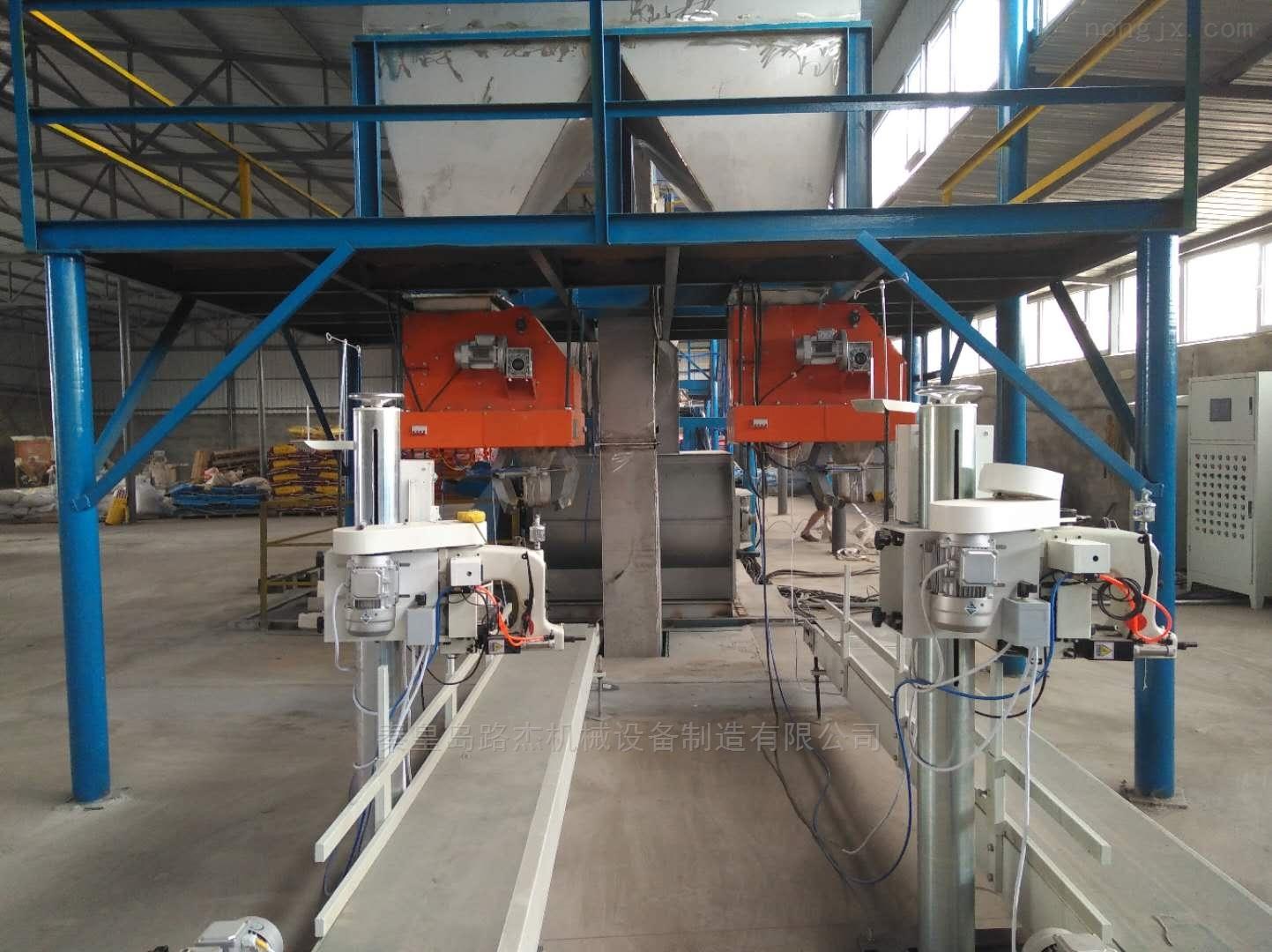内蒙古滴灌肥加工设备粉状肥生产设备