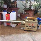 农用撒药小型背负式撒药机手提式大棚弥雾机