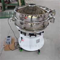 800型硅粉筛粉机-石英粉旋振筛机