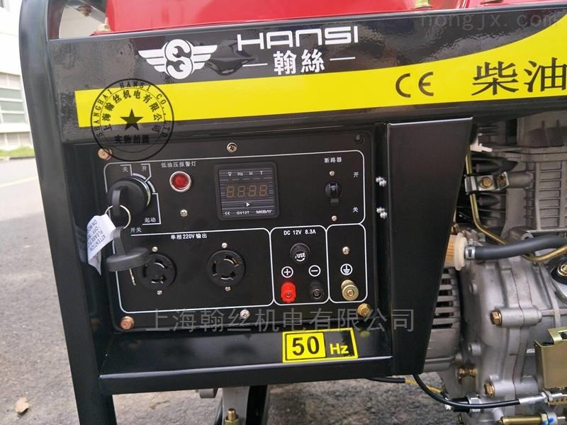 翰丝5个千瓦柴油发电机报价