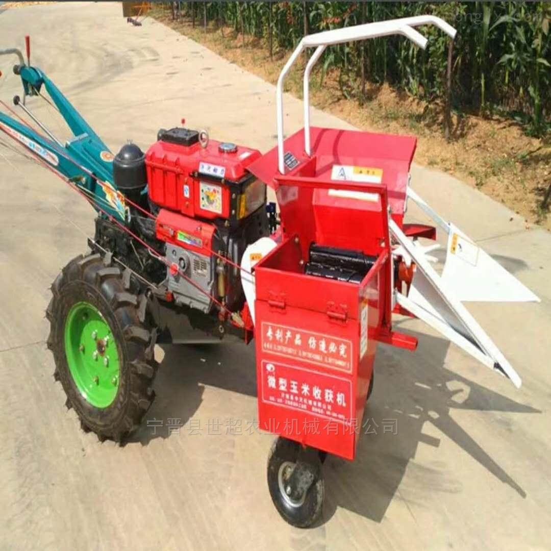 世超牌手扶拖拉机配套玉米收获机