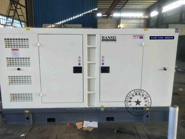 柴油机HS30KVA型号自启动发电机