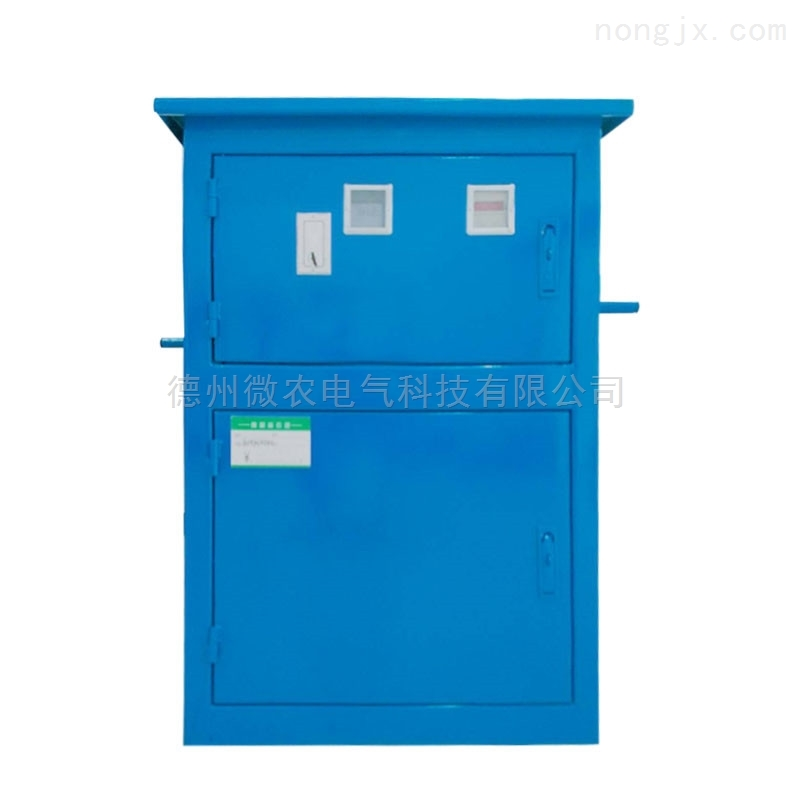 智能灌溉控制器厂家高低压配电箱配电柜定制