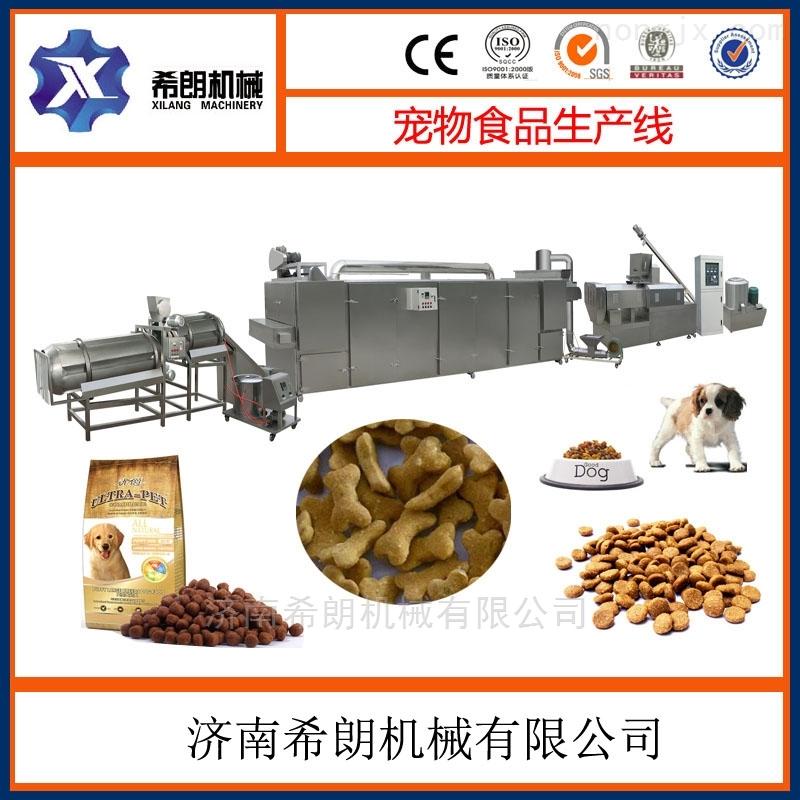 宠物食品生产 设备