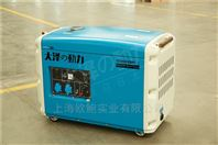 6kw柴油发电机投标使用