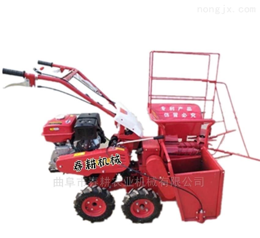 柴油汽油款春耕小型玉米收获机坡地棒子收割机秸秆粉碎机