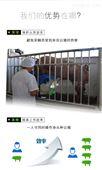 浙江猪精ye自动采精系统|猪人工授精耗材