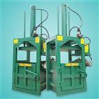 FX-DBJ塑料废品压包机 废纸压块机 塑料瓶打包机