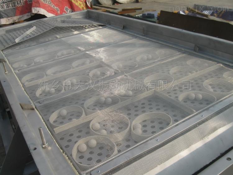 砂直线振动筛|机制砂筛分设备