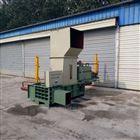 JX-DB包装厂余料压包机 立式30吨薄膜压块机