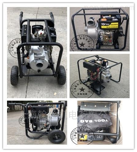 移动式3寸小型柴油泵价格供应