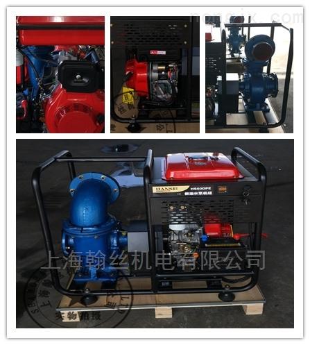单缸6寸便携式柴油排污泵