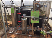 智能水肥一体机系统