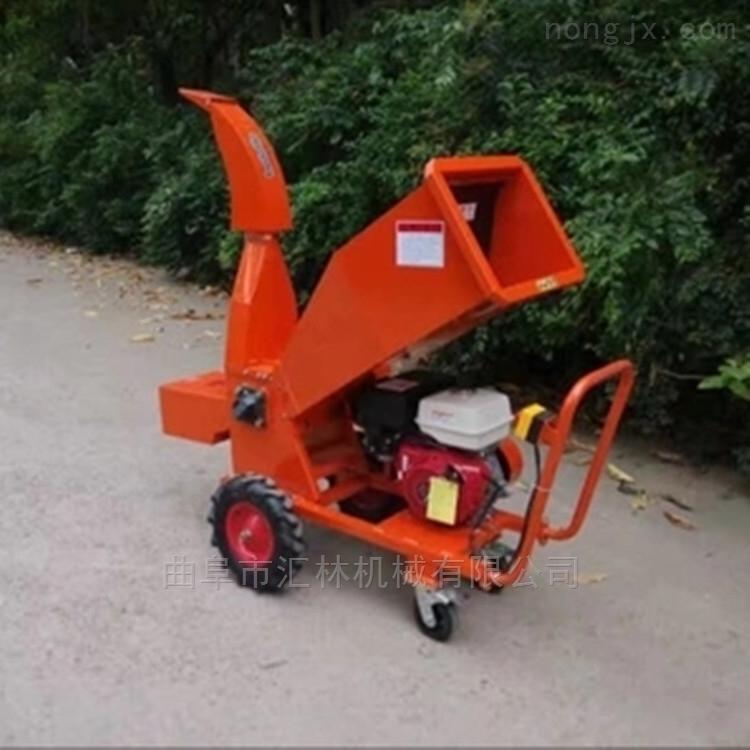 园林绿化专用柴油树枝粉碎机