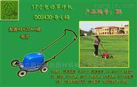17寸电动草坪机