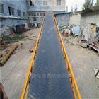 角钢式送料机 供应输送机厂家 结构图纸