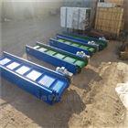 粮食厂专用皮带输送机 支撑加工定做