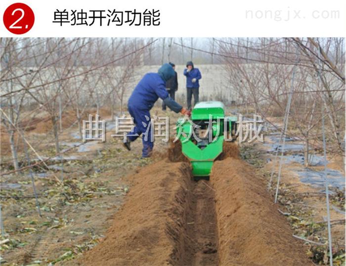 苗圃专用开沟施肥机 32马力的履带式旋耕机
